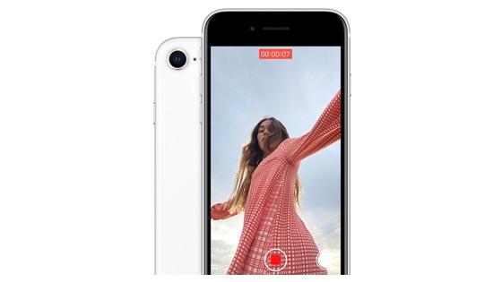 Iphone mejor definición