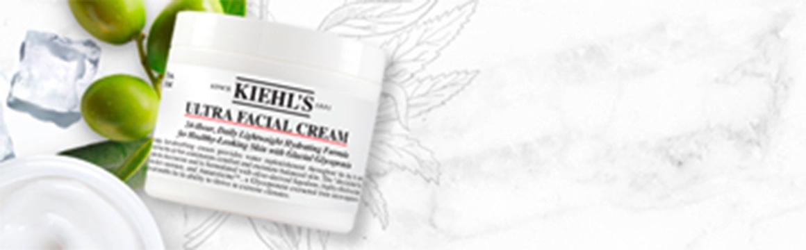 Banner Ultra Facial Cream