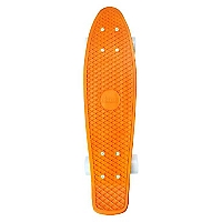 Skate Classic