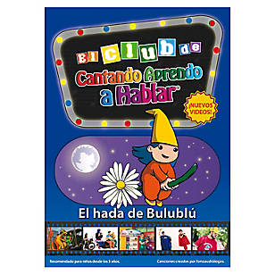 DVD El Club de Cah 8