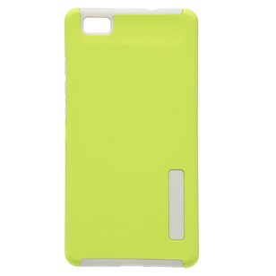 Carcasa Huawei P8 Lite Amarillo