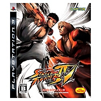 Juego Steet Fighter 4 PS3