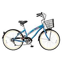 Bicicleta Aro 24 Paseo Ipanema Coral