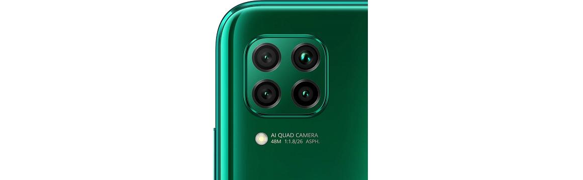 cámara cuádruple HUAWEI