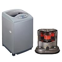 Lavadora Automática 7 kg + Estufa A Kerosene