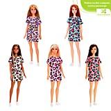 Barbie B�sica Surtido