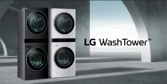 LG WashTower