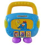 Musical Baby Radio GP001