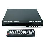 Reproductor de DVD GCL-DVD2000