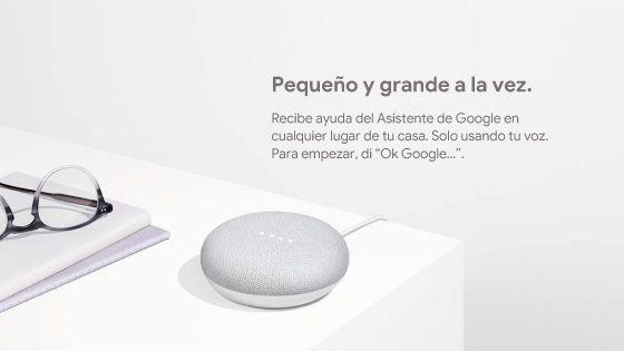Google Home mini, Asistente de Voz, google home,