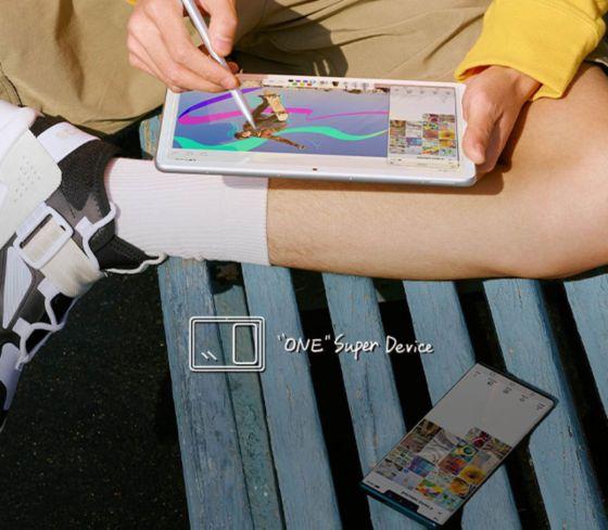 Convierte 2 dispositivos en uno solo cn Huawei Share, comprala en falabella