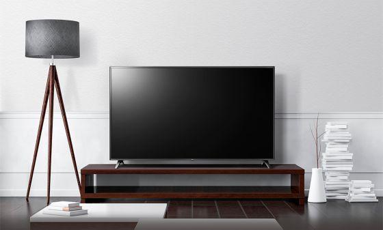 El mejor diseño con TV LG