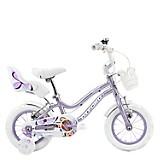 Bicicleta Imperial BN1210LIB Aro 12