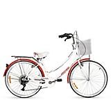 Bicicleta Aro 26 Cyclotour Blanco y Rojo