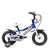 Bicicleta BM1215 Azul / Blanco