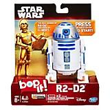 Figura Interactiva Bop It R2-D2
