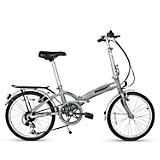 Bicicleta New Koncept 6000 Aro 20