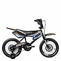 Bicicleta Oxford Bm1647grs Gris