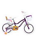 Bicicleta Imperial 1v. Morado