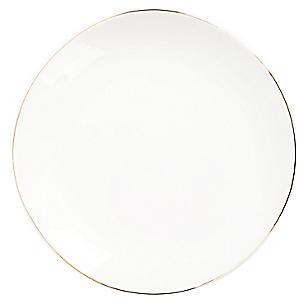 Plato De Fondo 28cm Gold 2tone