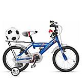 Bicicleta Bmx Gol Aro 16 Azulino