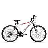Bicicleta Fast Track Aro 26 Blanco