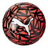 Pelota evoSPEED 5.5 Fracture ball
