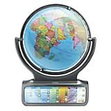 Mapamundi Smart Globe Infinity