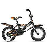 Bicicleta Niño Wascar Naranja/Negro