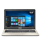 Notebook Ci7-7500U 1TB 15.6  2G Gold