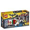 Set Lego Batman Scarecrow Special Delivery