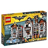 Set Lego Batman Arkham Asylum