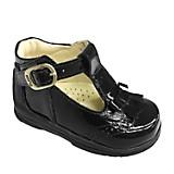Zapatos Clásicos Negro Niña