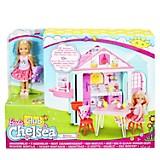 Casa Club de Chelsea