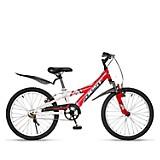Bicicleta Jet Aro 20