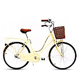 Bicicleta Paseo Aro 26