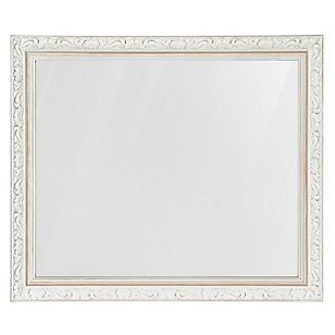 Espejo Hermes 60 x 70