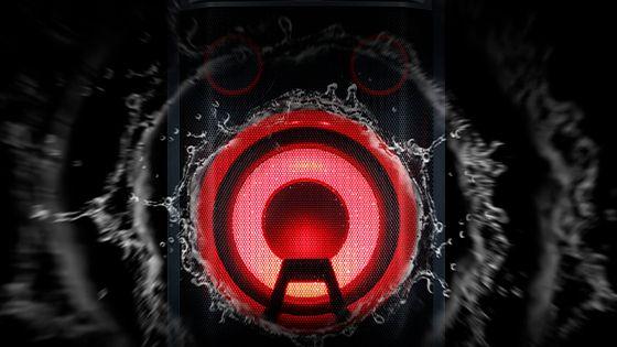 soundboost