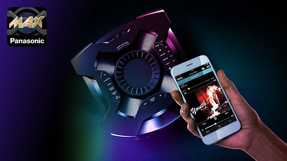 Serás el alma de la fiesta con MAX Juke App