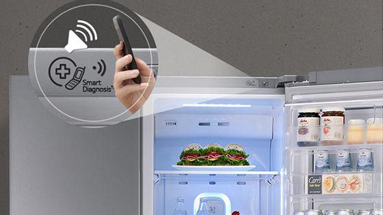 Refrigeradora abierta con símbolo de Smart Diagnosis