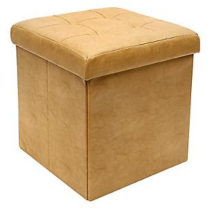 Puff Caja PU Beige 38 cm