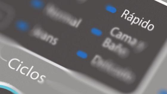 Opciones de 6 ciclos automáticos en el panel digital. Ciclo rápido de 26 minutos. WWI12ASGLA - 881969079