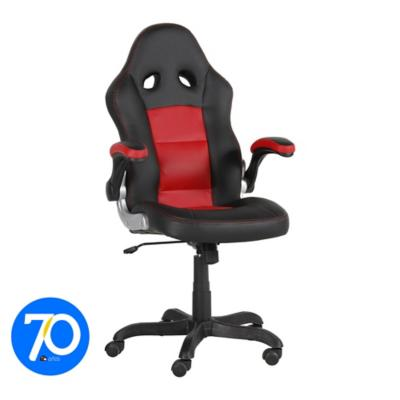 Sillas gamer a pedido for Sillas para gamers