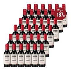 Santa Ema - 48 Vinos Santa Ema Select Terroir Cs 187 Cc
