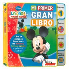 LEXUS - La Casa De Mickey Mouse