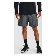Under Armour - Short Woven Hombre