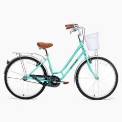 OXFORD - Bicicleta Urbana Mujer Cosmopolitan Aro 26