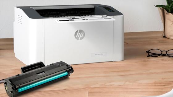 Impresora HP Laser 107a a un precio asequible