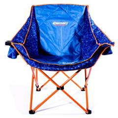 Discovery - Silla Camping Plegable Discovery 600