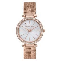 MICHAEL KORS - Reloj Mujer MK4519